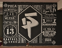 Directors Of Typography X Sigma Pi - Typographic mural