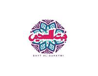 BAYT  AL-SUHAMI