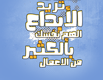Font Arabic 2014 - 2015 تيبو جرافيك
