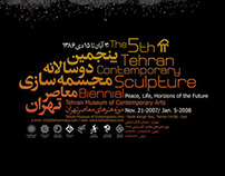 The 5th Tehran Contemporary Sculpture Biennial