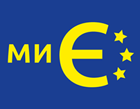 Euromaidan logo