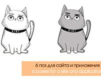 Character Kiki