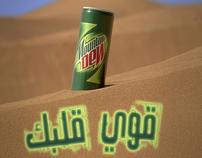 Mountain Dew Bolt (Arabic)