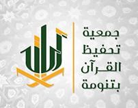 AYAT 3 Logos