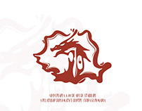 CHINESE EMBASY IN ROMANIA | LOGO