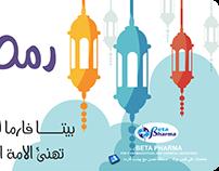 رمضان أحلى مع بيتا فارما
