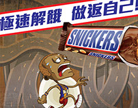 "SNICKERS ""The Hunger Transformers"""