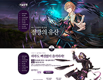 Event Page - Mirror War MMO Game