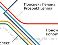 Murmansk Trolleybus Route Map