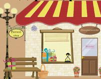 Pretty Shop/ Магазинче за прекрасности