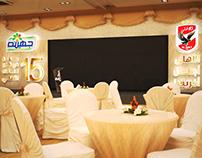 El-Ahly & Juhayna Event.