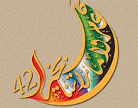 National Day UAE 42