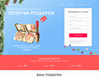 Сайт для Faberlic