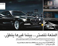 BMW 7 Series' positioning line