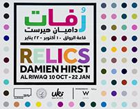 Damien Hirst – Relics