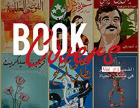 BOOK COVERS VOL #1