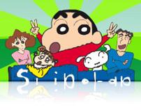 SHIN - CHAN