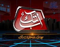 Abb Takk News Network Ident