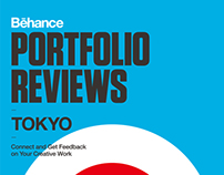 Behance Japan Portfolio Review #5 | Poster
