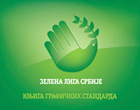 "GUIDELINES NGO ""GREEN LEAGUE SERBIA"""