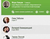 Corporate Portal