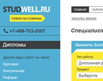 StudWELL.ru