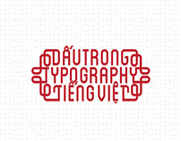 My Typography & Photoquote 2013
