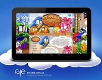 Web design. Shop of game 'Bird Town'