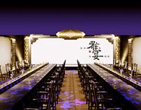 VERNAL QIANTANG banquet