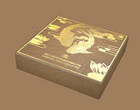Mooncake packaging 2013