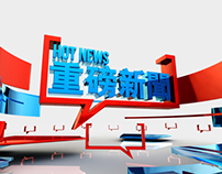 BBTV News Channel Branding (2012)