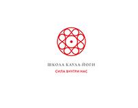 Kaula Yoga School
