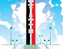 Проект реконструкции Монумент Дружбы Народов г.Ижевск