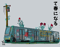 Subway -Metro-