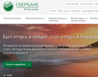 Redesign Sberbank concept