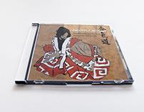 Ensemble Nipponia - Music CD Cover Design