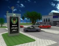 UAE Jawazat Presentation