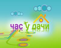 Dacha TV Show opener
