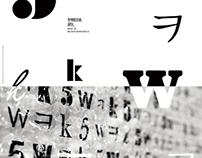 ㅋkw5 Project