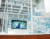 Nike TPE6453 Just Do It Asia Launch, Taipei