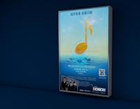 .Key Visual with Music Studio.声乐机构主视觉设计