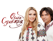 Olga Sumskaya / Offical site