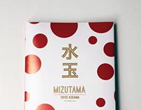 Mizutama by Yayoi Kusama