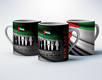 42nd UAE National Day Celebration Item