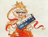 中国神兽摇滚乐队 The Rock Band ofChinese traditional divine be