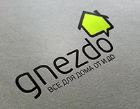 Разработка названия и фирменного стиля компании