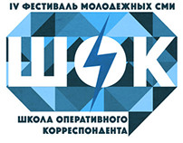 Logo and Identity (ШОК)