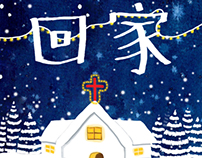 "Christmas Gospel Card_""Going Home"""