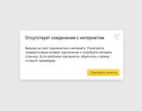 Errors and system messages in Yandex.Browser