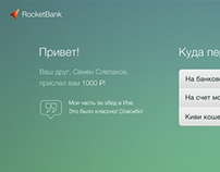 Rocketbank transfers website